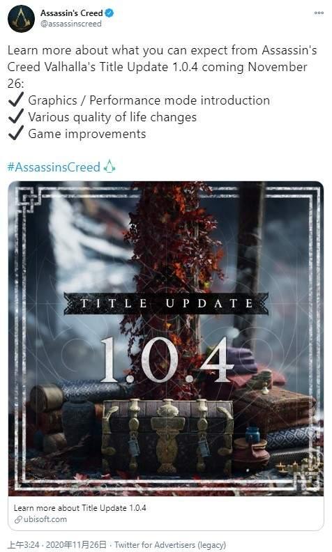 《AC:英靈殿》更新追加畫質/性能模式選擇 適用于PS5、Xbox等三臺次世代主機