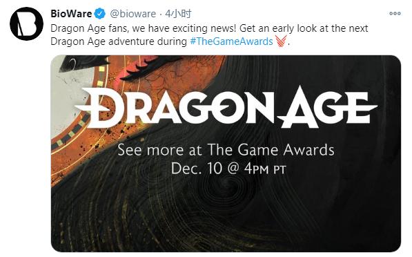 EA《龙腾世纪4》艺术图、LOGO曝光 TGA新情报有望2022年4月1日发布