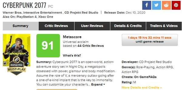 《赛博朋克2077》媒体评分出炉 IGN日本-100分、M站均分90好评如潮