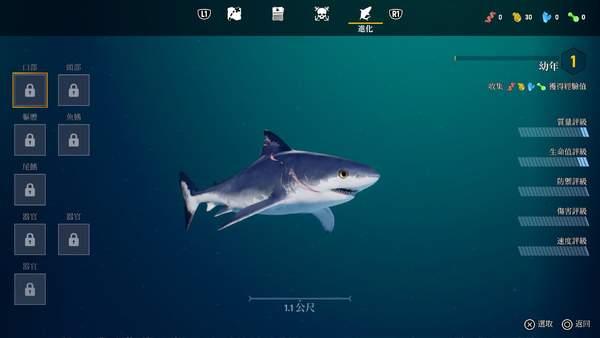 《食人鲨》PS5中文版正式发售 追加繁体中文字幕