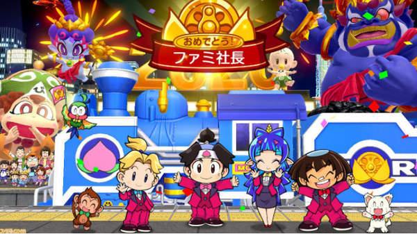 Fami通新一周游戏销量榜:Switch《桃太郎电铁》登顶