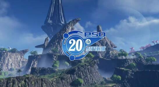 《梦幻之星OL2》日版PC封测明年1月进行 持续至2021年2月初
