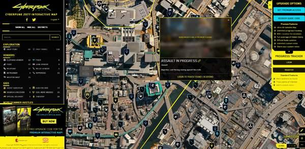 《赛博朋克2077》推出官方互动地图 可查任务、商店
