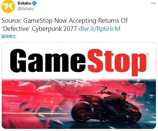 拆封也可以?曝GameStop为《2077》主机版全额退款
