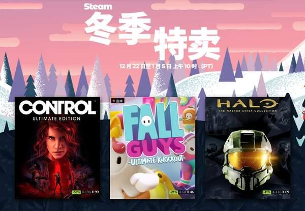 Steam冬促史低热门游戏汇总 《光环:士官长合集》69元