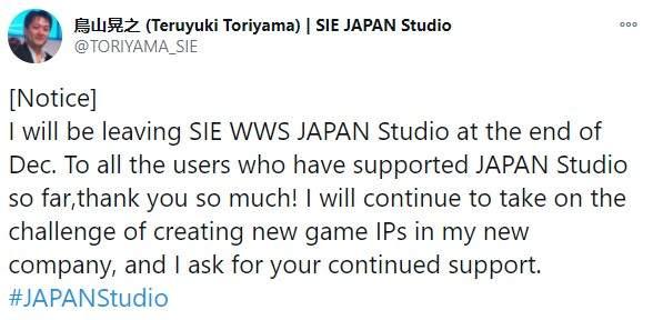 《血源》制作人:将于12月底离职索尼互娱日本工作室 将会于新的工作室创作新IP