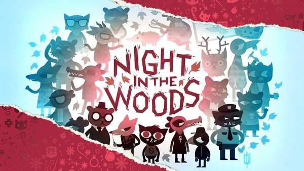 Epic圣诞喜加一!独立冒险游戏《林中之夜》限时24小时免费领取