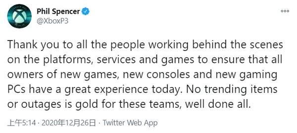 Xbox老大感谢圣诞加班人员 没有因为网络中断而登上热搜