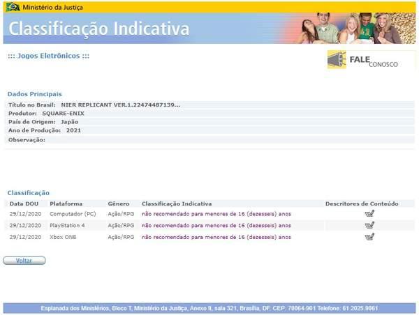 《尼尔:伪装者ver》巴西分级曝光 升级版将于明年发售