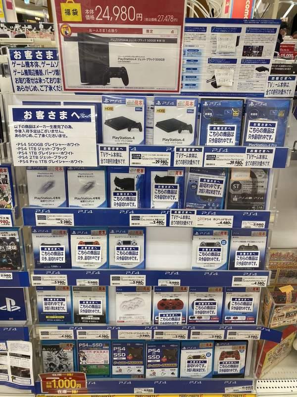 日本零售商泄露消息:索尼将停产多个型号的PS4主机 老款PS4正在退出舞台