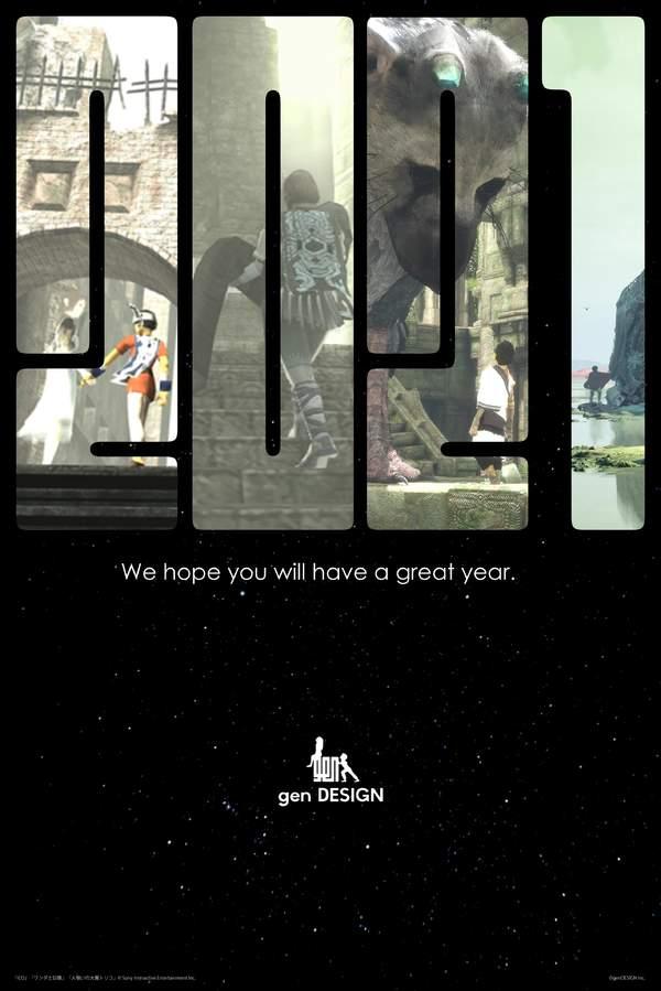 《旺达与巨像》制作人新作概念图 少年手扶巨石看着飞鸟飞向远方