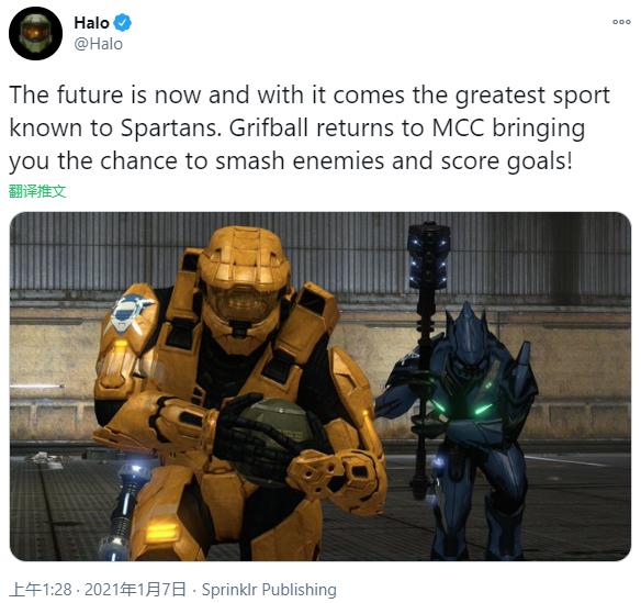343宣布《光环:士官长合集》Grifball模式即将回归 可用能量剑和重力锤