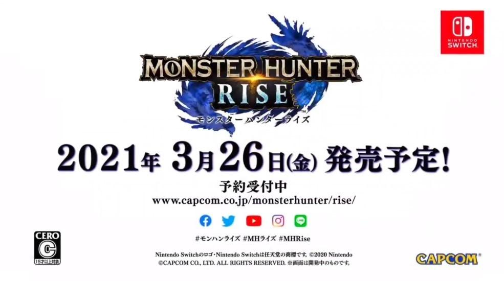 """《怪猎崛起》总监""""灵魂画作""""预告 将于1月7日举行游戏直播活动"""