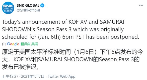 SNK官方取消《拳皇15》发布活动 将延期举行