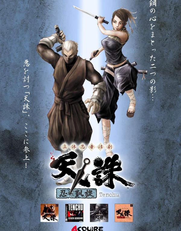 《天诛》之父远藤琢磨访谈纪要 新作或登PS5,重新设计