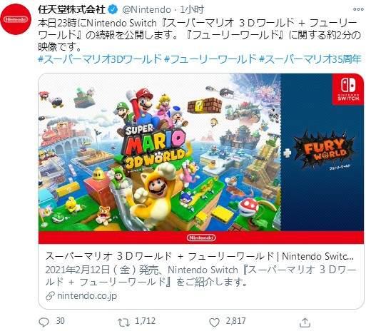 任天堂今夜公布《马里奥3D世界》新情报 狂怒世界等宣传片发布