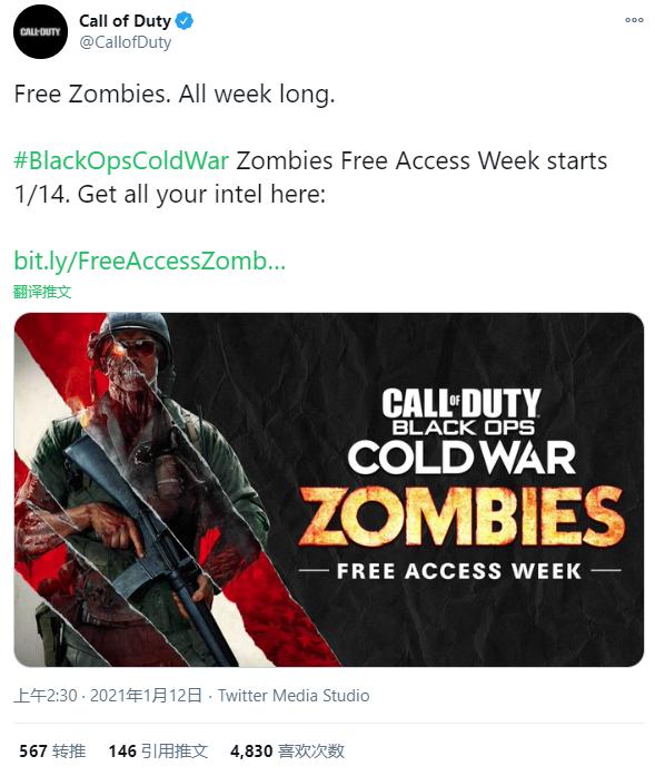 《使命召唤17》僵尸模式全平台限免试玩 提供三种模式
