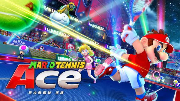 国行版《马里奥网球 王牌》定价299元 1月14日正式发售