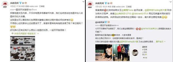 """《永劫无间》开发情报分享 女主红夜将由""""希女王""""黄莺老师配音"""