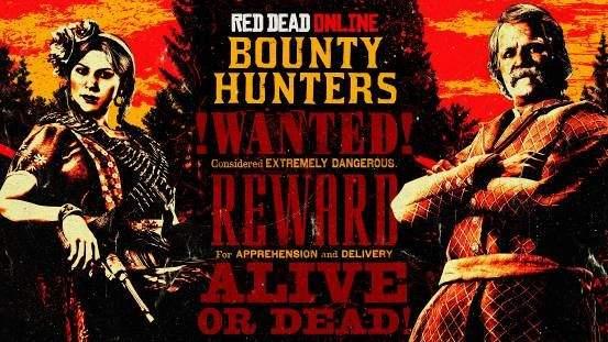《荒野大镖客OL》赏金猎人活动开启 所有赏金猎人装束和表情动作五折