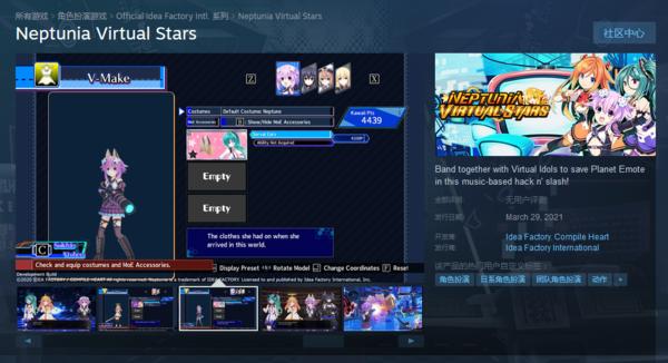 《VVV战机少女》3月29日登陆Steam 支持繁体中文