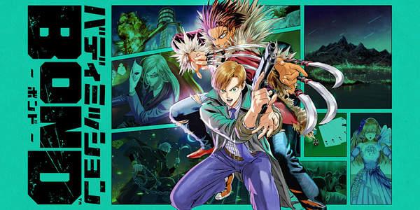 Fami通一周游戏评分 《搭档任务BOND》34无缘白金