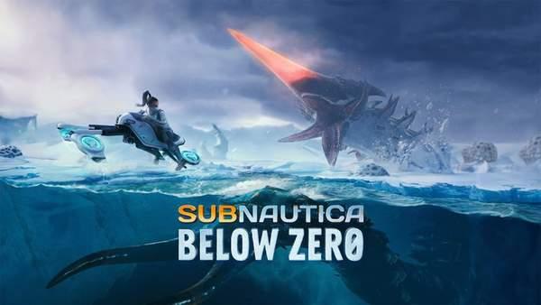 深海主题沙盒生存建造游戏《深海迷航:冰点之下》将有次世代版