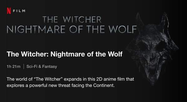 《巫师》衍生动画《狼的噩梦》时长曝光 1小时21分主角疑维瑟米尔