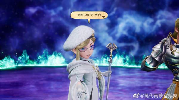 JRPG《勇气默示录2》新角色介绍 身经百战的佣兵小姐姐