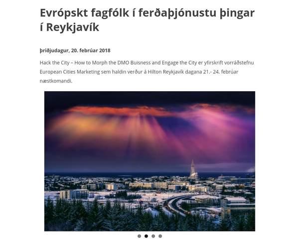 《英雄联盟》MSI2021或在冰岛举行 目前官方尚未明确声明