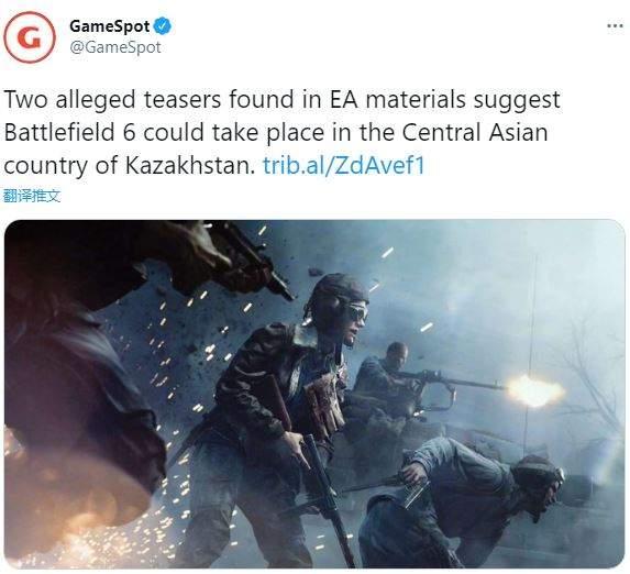 网传《战地6》设定于哈萨克斯坦 角色模型明示坐标点