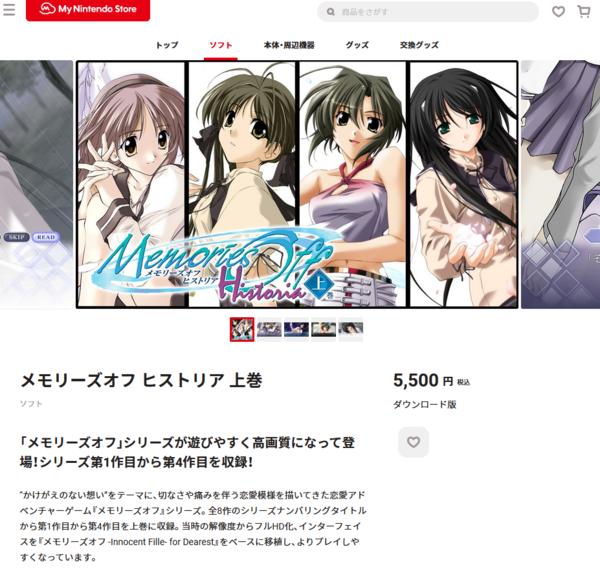 《秋之回忆1-7高清移植版》登陆PS4/NS 支持繁体中文