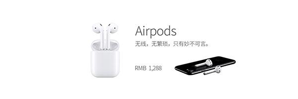 AirPodsPro新款开售 新增MagSafe磁吸充电盒